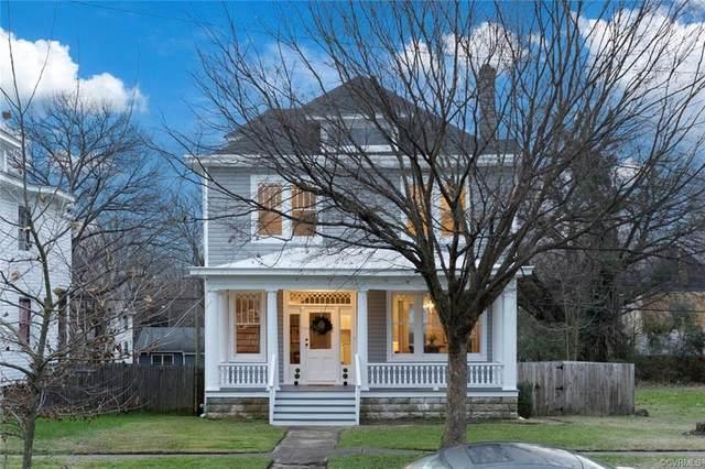 2411 Barton Avenue, Richmond, VA 23222 (MLS #2037636) :: Treehouse Realty VA