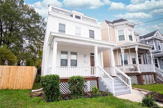 1315 N 20th Street, Richmond, VA 23223 (MLS #2037708) :: Village Concepts Realty Group