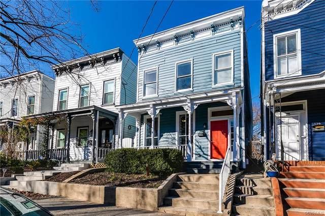 318 N 36th Street, Richmond, VA 23223 (MLS #2037824) :: The RVA Group Realty