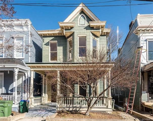 3014 E Broad Street, Richmond, VA 23223 (MLS #2100458) :: Small & Associates