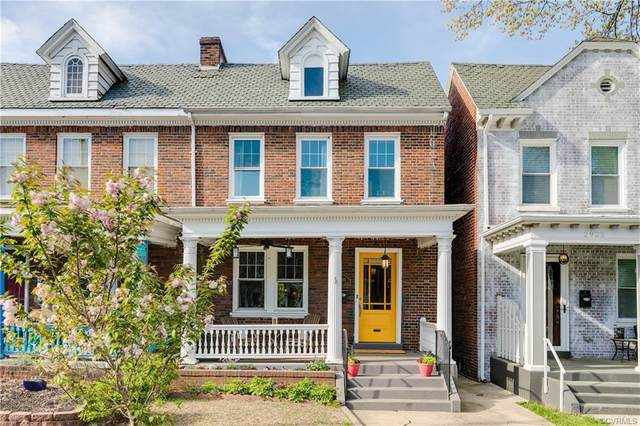 2923 Parkwood Avenue, Richmond, VA 23221 (MLS #2100571) :: The RVA Group Realty
