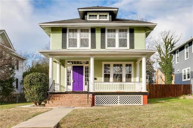 3024 Moss Side Avenue, Richmond, VA 23222 (MLS #2100632) :: Village Concepts Realty Group