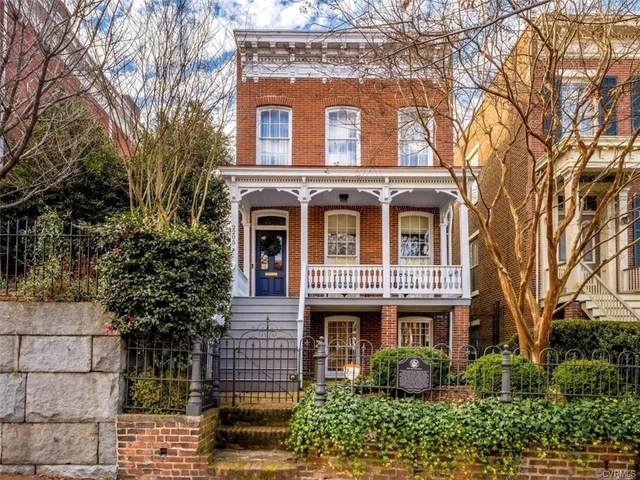 2205 E Broad Street, Richmond, VA 23223 (MLS #2100960) :: Treehouse Realty VA