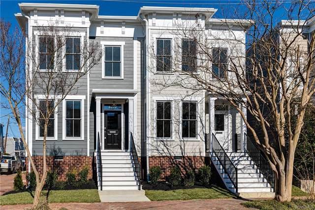 2200 M Street, Richmond, VA 23223 (MLS #2101159) :: Village Concepts Realty Group