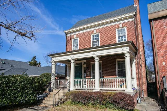 3510 Grove Avenue, Richmond, VA 23221 (MLS #2101369) :: EXIT First Realty