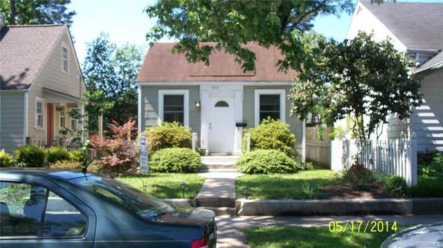 4517 Hanover Avenue, Richmond, VA 23221 (MLS #2101594) :: Small & Associates