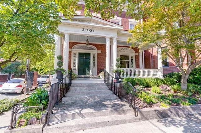 2001 Monument Avenue, Richmond, VA 23220 (MLS #2101793) :: Treehouse Realty VA