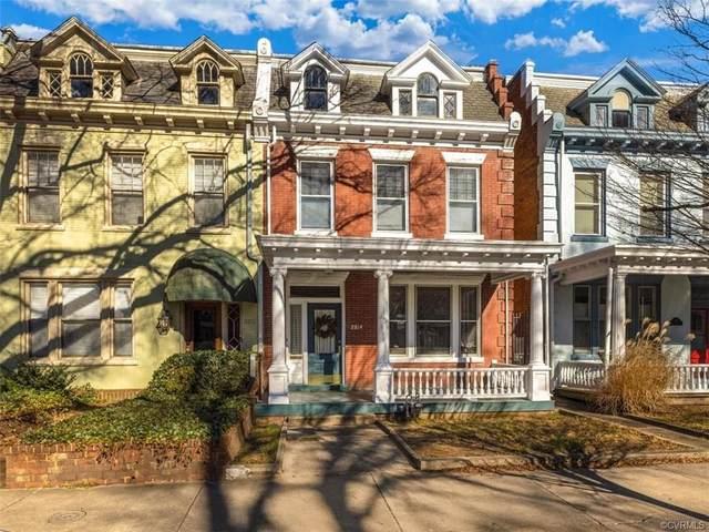 2814 Ellwood Avenue, Richmond, VA 23221 (MLS #2101851) :: Small & Associates