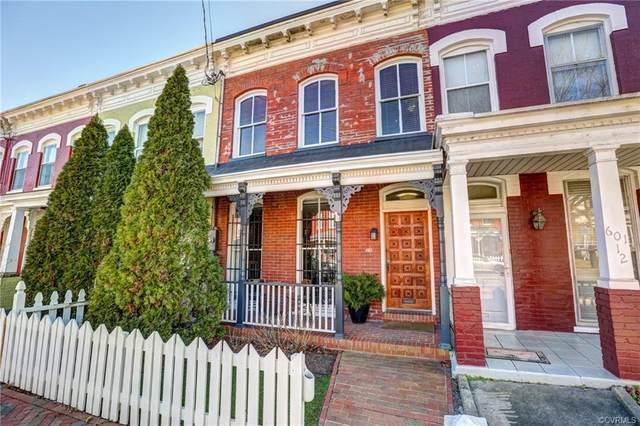 603 N 1st Street, Richmond, VA 23219 (MLS #2101873) :: Small & Associates