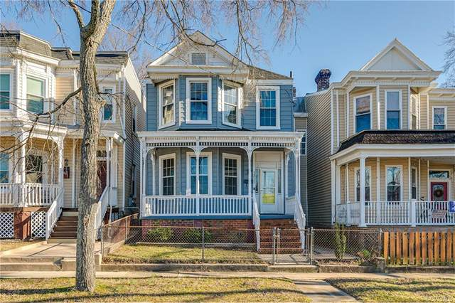 1311 N 20th Street, Richmond, VA 23223 (MLS #2101880) :: Treehouse Realty VA