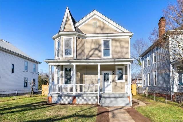 3520 Enslow Avenue, Richmond, VA 23222 (MLS #2102598) :: The RVA Group Realty