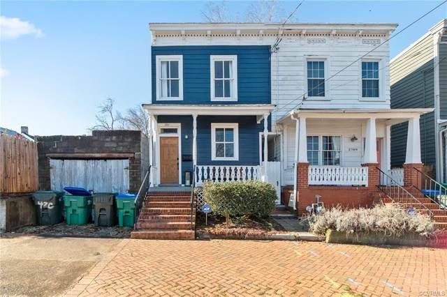 2711 E Clay Street, Richmond, VA 23223 (MLS #2104073) :: EXIT First Realty