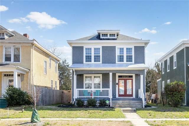 2909 Hanes Avenue, Richmond, VA 23222 (MLS #2104868) :: Small & Associates