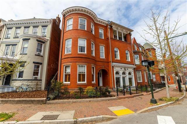 1100 Grove Avenue, Richmond, VA 23220 (MLS #2105121) :: Village Concepts Realty Group