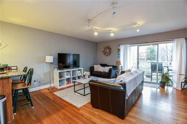 2100 Grove Avenue U11, Richmond, VA 23220 (MLS #2105185) :: Small & Associates