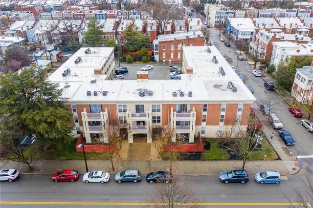 2100 Grove Avenue U24, Richmond, VA 23220 (MLS #2105189) :: Small & Associates