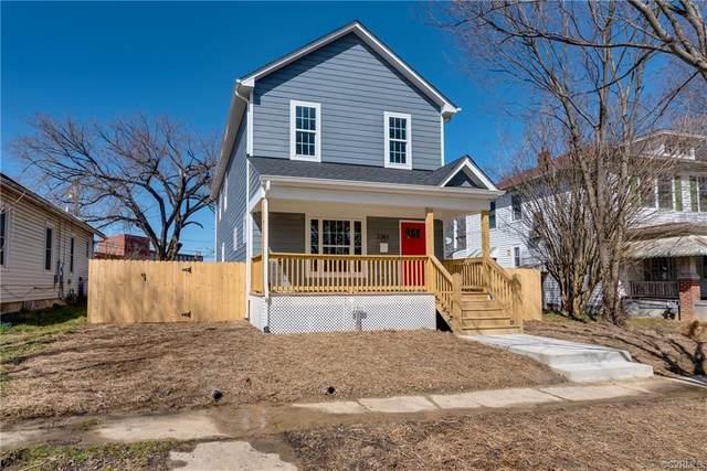 2301 Fairfax Avenue, Richmond, VA 23224 (MLS #2105233) :: Village Concepts Realty Group