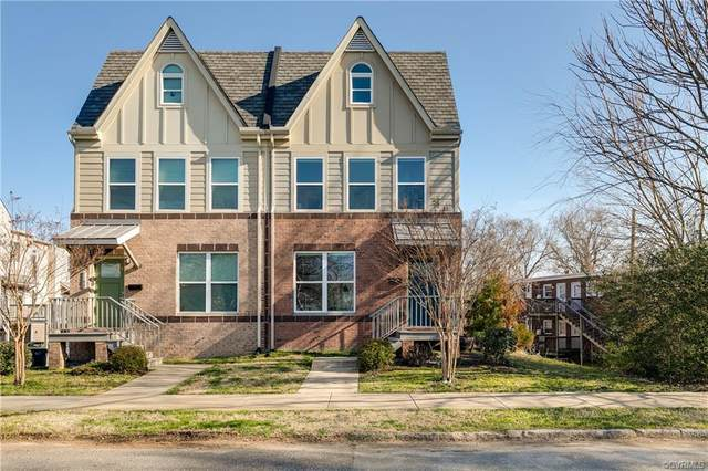 1106 Wallace Street, Richmond, VA 23220 (MLS #2105291) :: Village Concepts Realty Group