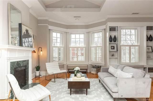 1708 Park Avenue, Richmond, VA 23220 (MLS #2105466) :: Small & Associates