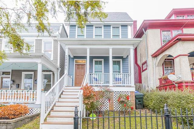 2808.5 E Leigh Street, Richmond, VA 23223 (MLS #2105679) :: Small & Associates