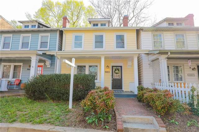 3005 Grayland Avenue, Richmond, VA 23221 (MLS #2105915) :: EXIT First Realty