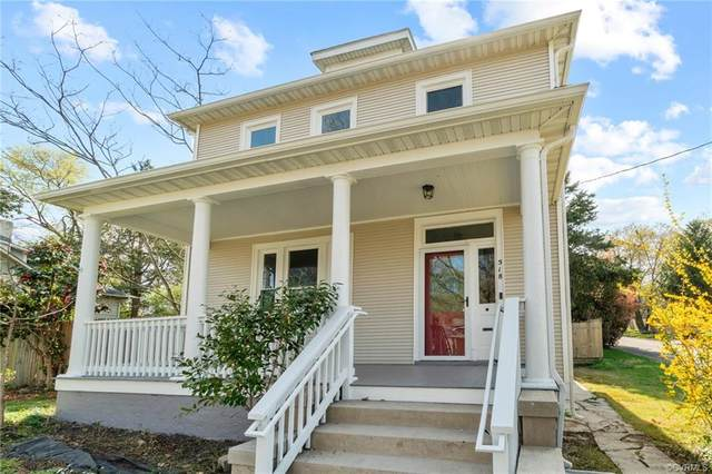 518 W 24th Street, Richmond, VA 23225 (MLS #2107750) :: Village Concepts Realty Group