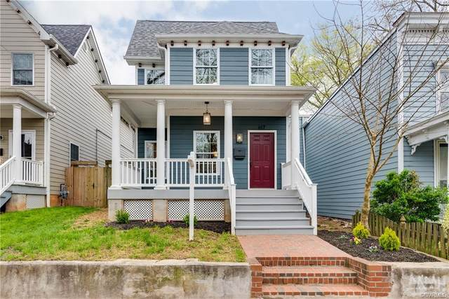 617 S Pine Street, Richmond, VA 23220 (MLS #2108956) :: Village Concepts Realty Group