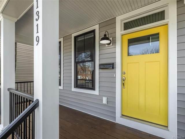 3014 S Street, Richmond, VA 23223 (MLS #2108975) :: Village Concepts Realty Group