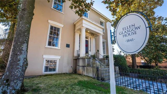 1 W Main Street, Richmond, VA 23220 (MLS #2109062) :: Small & Associates