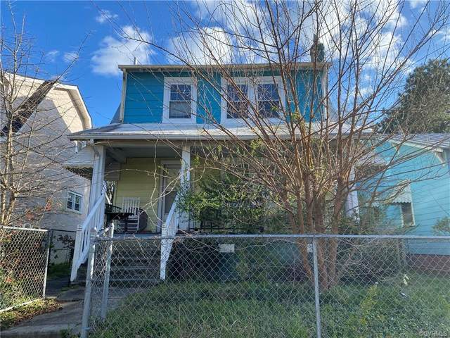 617 Hazelhurst Avenue, Richmond, VA 23222 (MLS #2109164) :: EXIT First Realty