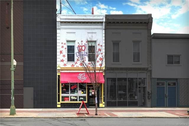 Richmond, VA 23220 :: The Bell Tower Real Estate Team