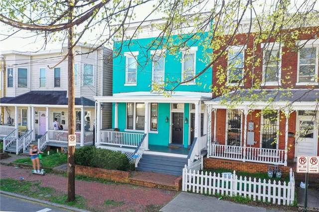 1263 W Cary Street, Richmond, VA 23220 (MLS #2109639) :: Treehouse Realty VA