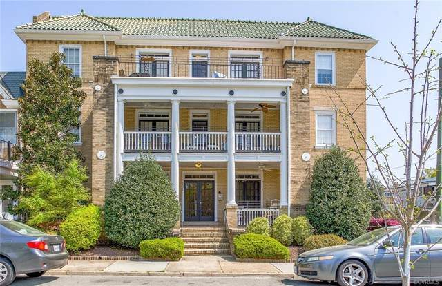 601 Roseneath Road U1, Richmond, VA 23221 (MLS #2109731) :: Small & Associates