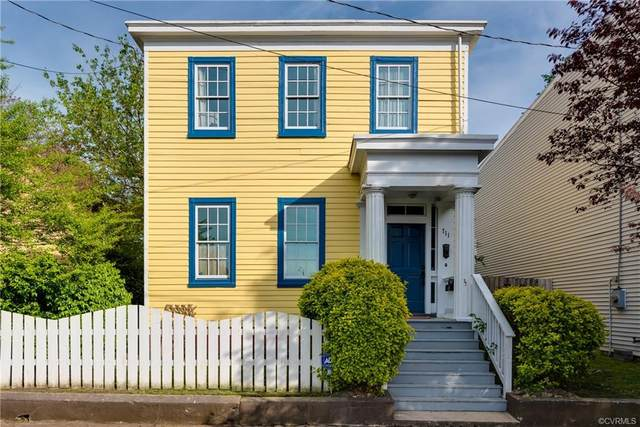 711 N 26th Street, Richmond, VA 23223 (MLS #2110182) :: Small & Associates