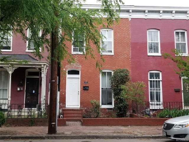 408 W Clay Street, Richmond, VA 23220 (MLS #2110925) :: Small & Associates