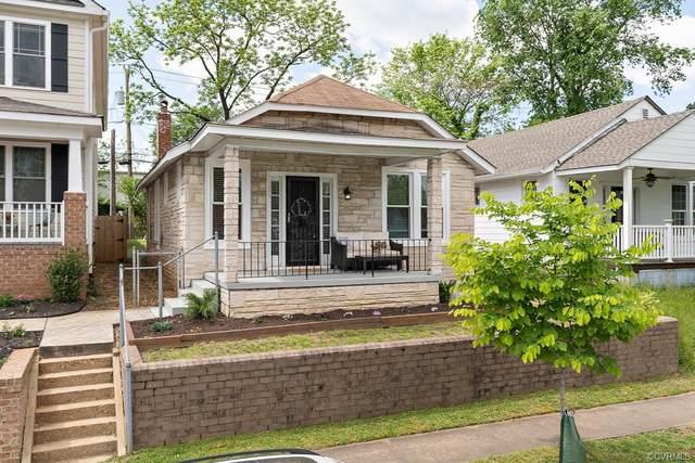 3309 Rosewood Avenue, Richmond, VA 23221 (MLS #2111854) :: Treehouse Realty VA