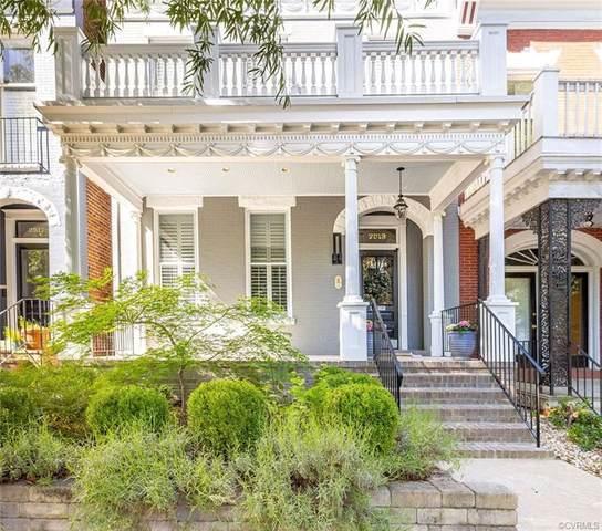 2519 W Grace Street, Richmond, VA 23220 (MLS #2112178) :: Small & Associates