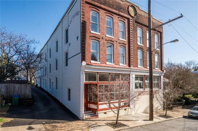 407 S Cherry Street U201, Richmond, VA 23220 (MLS #2112342) :: Treehouse Realty VA