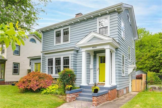 4014 Clinton Avenue, Richmond, VA 23227 (MLS #2112538) :: Village Concepts Realty Group