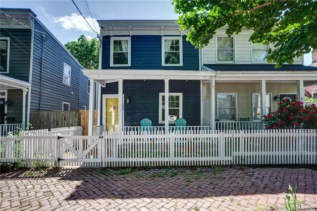 505 N 27th Street, Richmond, VA 23223 (MLS #2112891) :: Treehouse Realty VA