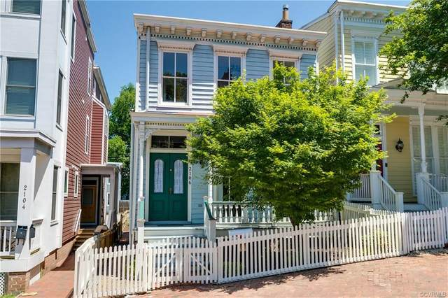 2106 E Broad Street, Richmond, VA 23223 (MLS #2113079) :: Treehouse Realty VA