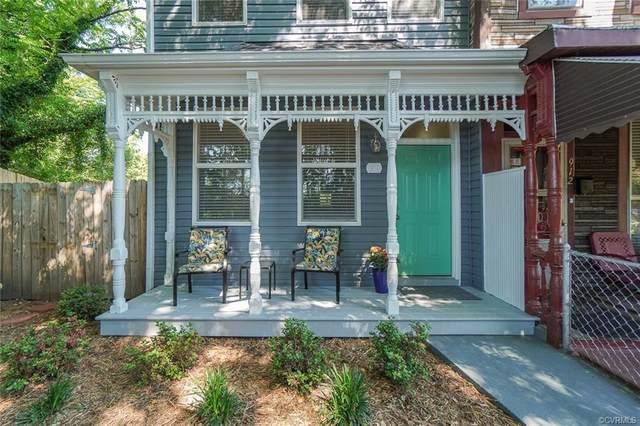 910 N 4th Street, Richmond, VA 23219 (MLS #2114446) :: Small & Associates