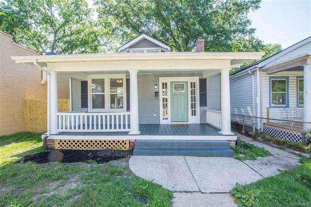 1625 Mechanicsville Turnpike, Richmond, VA 23223 (MLS #2114821) :: Small & Associates