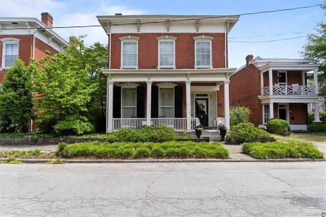 18 Marshall Street, Petersburg, VA 23803 (MLS #2115528) :: EXIT First Realty