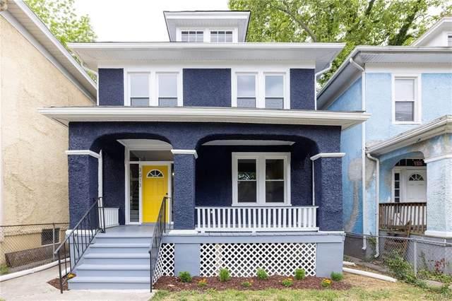 3013 Dill Avenue, Richmond, VA 23222 (MLS #2115831) :: Small & Associates