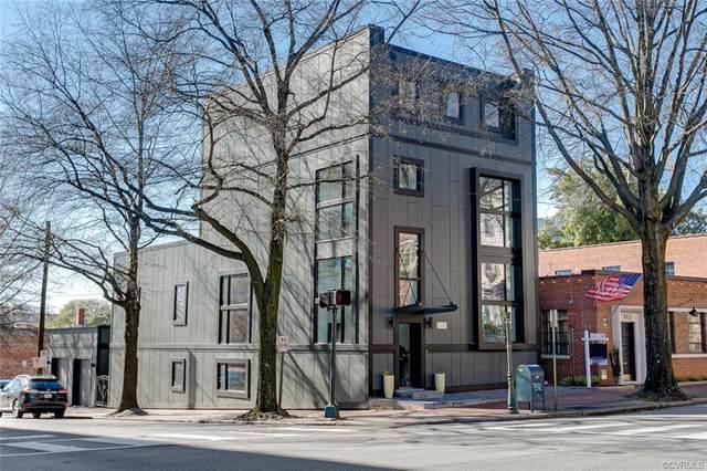 117 E Cary Street, Richmond, VA 23219 (MLS #2115972) :: Small & Associates