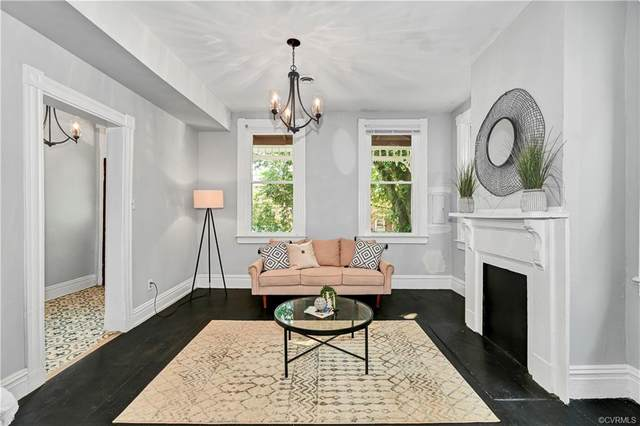 3001 E Marshall Street, Richmond, VA 23223 (MLS #2116187) :: Village Concepts Realty Group