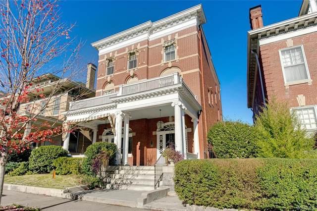 2206 Monument Avenue, Richmond, VA 23220 (MLS #2116680) :: Small & Associates