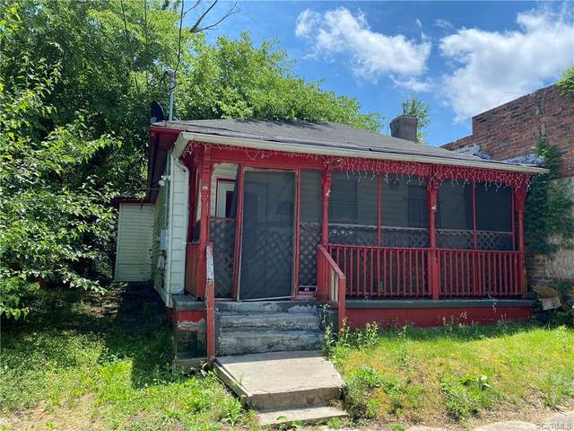 930 Willcox, Petersburg, VA 23803 (MLS #2116759) :: Treehouse Realty VA