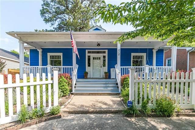 514 E Gladstone Avenue, Richmond, VA 23222 (MLS #2117167) :: The Redux Group